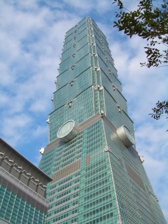 Taipei 101: dal basso