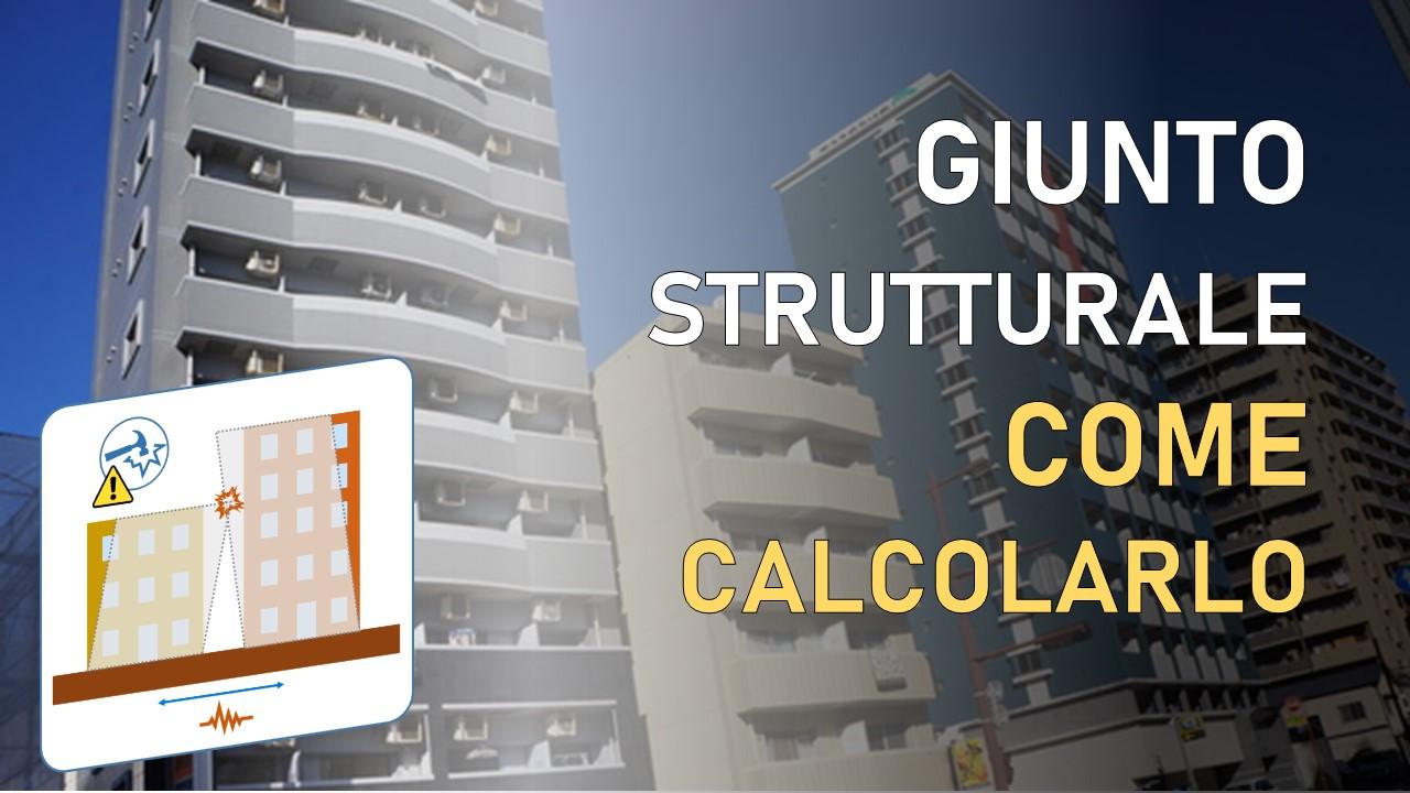 giunto strutturale