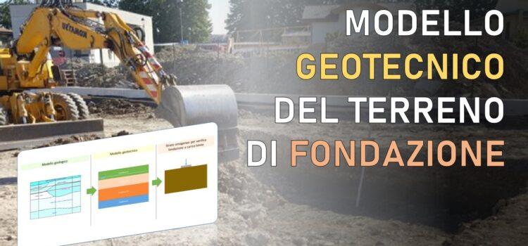 Relazione geotecnica: come definire il modello geotecnico del sottosuolo